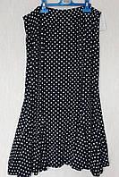 Женская юбка в горошек