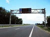 Комплекс АДМС (Комплекс технических и программных средств  определения дорожных условий