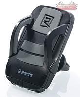 Автомобильный держатель REMAX Car Holder ✓ цвет: черный с серым