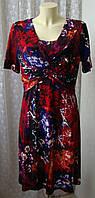 Платье женское летнее модное яркое стрейч бренд Marco Pecci р.46-50 6506