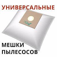 Универсальные мешки всех пылесосов названием Worwo WOMB01K с обрезным держателем