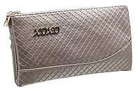 Женский клатч A21 XOXO Silver