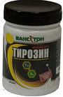 Аминокислоты Тирозин (60 капс.) Ванситон, фото 2