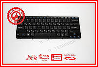 Клавиатура Sony Vaio SVE14 SVE14A черная оригинал