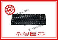 Клавиатура Medion Akoya E7219 E7220 без рамки