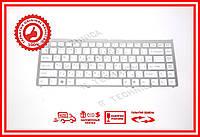 Клавиатура Sony Vaio VGN-FW series белая с серебристой рамкой RU/US