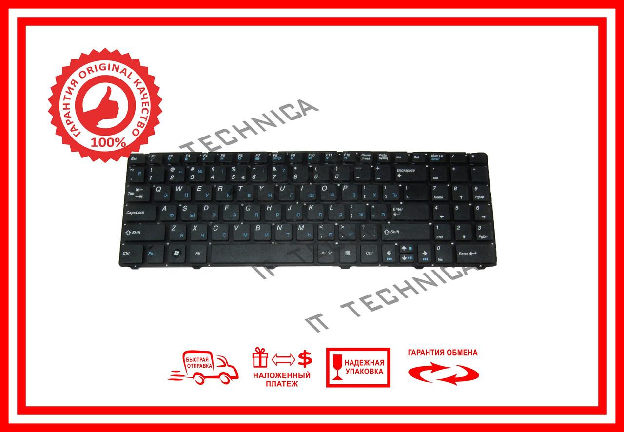 Клавиатура Gigabyte 9WQ2532N-14KDUA-00 без рамки