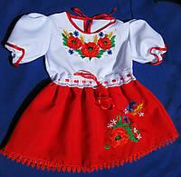 """Детское вышитое платье для девочки """"Кира"""". Вышитое платье. Одежда для девочек"""