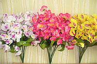 Ветка орхидеи (2 цвета по 20 шт), фото 1