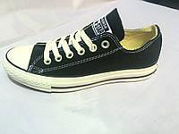 Кеды Converse All Star черные с белой подошвой Оригинал!