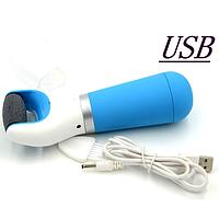 Электрическая роликовая пилка для стоп с USB