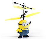 Літаюча іграшка Flying Minion (міньйон) на пульті радіоуправління, фото 4