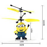 Літаюча іграшка Flying Minion (міньйон) на пульті радіоуправління, фото 5