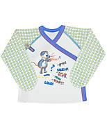 Комплект: ползунки и распашонка для мальчика для мальчика р-р 56