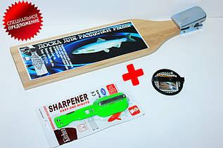 Доска для чистки рыбы + нож с контейнером и терка