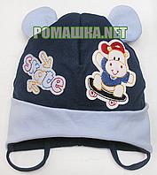 Детская трикотажная шапочка на завязках р. 46, отлично тянется, ТМ Аника 3065 Синяя
