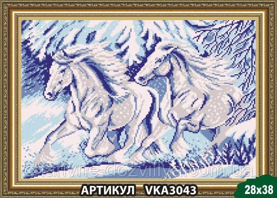 """Схема для вышивки бисером """"Пара лошадей"""", фото 2"""