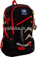 Рюкзак ортопедический Oxford 552872 черный