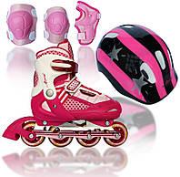 Роликовые коньки Amigo Sport COMBO JET размер М (34-37) РОЗОВЫЙ