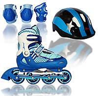 Роликовые коньки Amigo Sport COMBO JET размер М (34-37) СИНИЙ