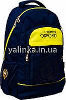 Рюкзак ортопедический Oxford 552876 синий