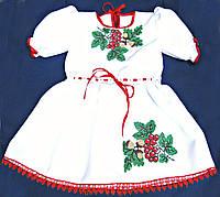 """Одежда для детей. Вышитое платье вышиванка """"Калинка вайт"""". Детское платье с вышивкой для девочки"""
