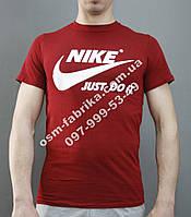 Модная футболка Nike Just Do It