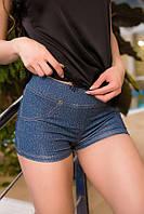 Облегающие женские шорты средней посадки с джинсовым принтом трикотаж