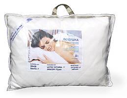 Подушка ортопедическая Latex 50х70 см