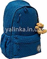 Рюкзак ортопедический Oxford 552884 голубой