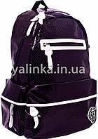 Рюкзак ортопедический Oxford 552900 фиолетовый