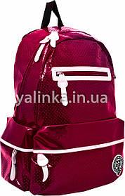 Рюкзак ортопедический Oxford 552902 розовый