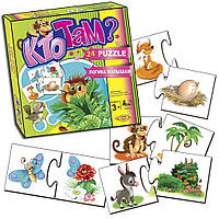 Настольная игра пазлы для малышей. Кто там?