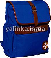 Рюкзак ортопедический Cambridge 552972 голубой