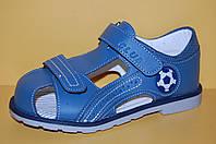 Детские сандалии ТМ Том.М код 8499-В  размеры 36, 37