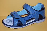 Детские сандалии ТМ Том.М код 8502-В  размеры 35, 36