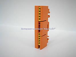 Монтажный адаптер на DIN-рейку WAGO 2273-500 для клемм серии 2273 (Германия)
