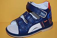 Детские  сандалии ТМ Том.М код 0490-А размеры 21, 22