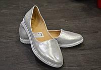 Балетки серебряные, фото 1