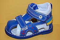 Детские сандалии ТМ Том.М код 0452-Е размеры 17, 20