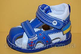 Детские сандалии ТМ Том.М код 0452-Е размеры 17