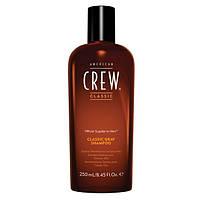 Шампунь для седых волос классический / Classic Gray Shampoo, 250 мл (American Crew)