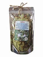 Чай Липа  (Карпатский чай)