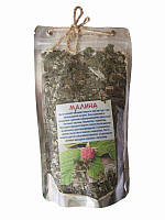 Чай Малина  (Карпатский чай)