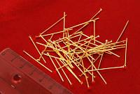 Бижутерные гвоздики,30*0,7 мм, под золото, 10 шт.
