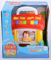 """Развивающая игрушка """"Говорящий домик"""" Joy Toy 9149 BT"""