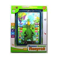 Детский интерактивный планшет «попугай кеша», арт. db 6883 к2 / 863-6883 (голубой)