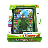 Детский интерактивный планшет «Попугай Кеша», арт. DB 6883 К2 / 863-6883 (Салатовый)