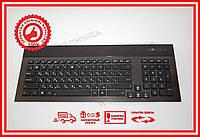Клавиатура Asus G74S G74SX-3D подсветка оригинал