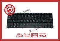 Клавиатура ASUS 1215T 1225B 1225C оригинал